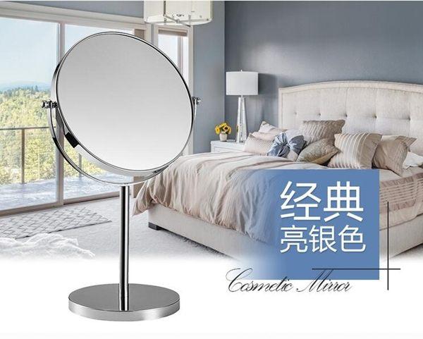 全館85折少女心化妝鏡臺式簡約大號公主鏡雙面鏡放大 鏡子書桌宿舍梳妝鏡