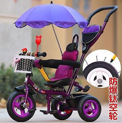 一車兩用~適合1.5到5歲的寶寶使用。
