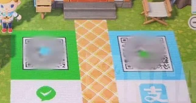 打錢啦《動物森友會》!中國玩家利用「我的設計」鋪出掃碼支付圖案😂