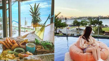 大台北10間「景觀餐廳」推薦!精選10間超夯美景餐廳~蔚藍海景、峇里島海景玻璃屋,夏日必去!