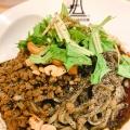 黒ごま担担麺汁なし - 実際訪問したユーザーが直接撮影して投稿した西新宿ラーメン・つけ麺175 DENO担担麺 TOKYOの写真のメニュー情報
