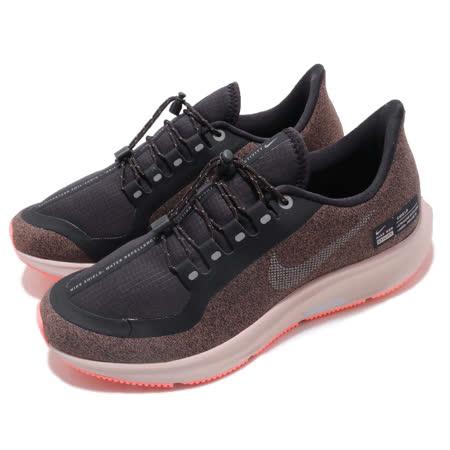 品牌: NIKE型號: AA1644-001品名: Wmns Air Zoom Pegasus 35 RN SHLD特點: 氣墊 避震 防潑水 路跑 健身房 球鞋 灰 銀