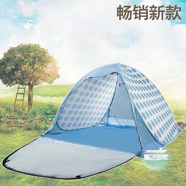 全自動速開沙灘帳篷3-4人郊游露營家庭防曬2人旅游帳篷自駕游