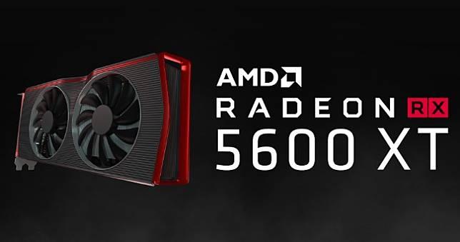 AMD Radeon RX 5600 XT台灣售價與時脈更新一覽