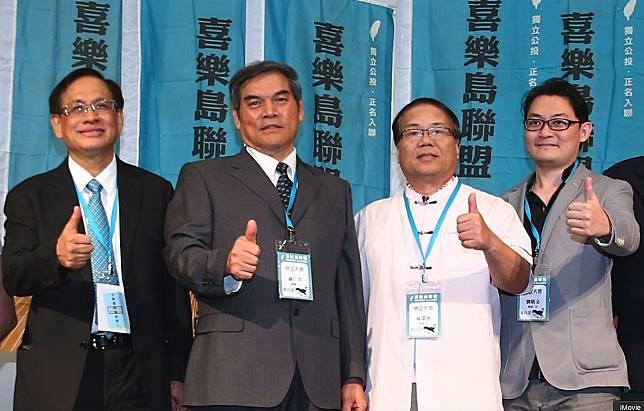 喜樂島聯盟成立大會,右一為黨決策委員劉敬文(妖西)。