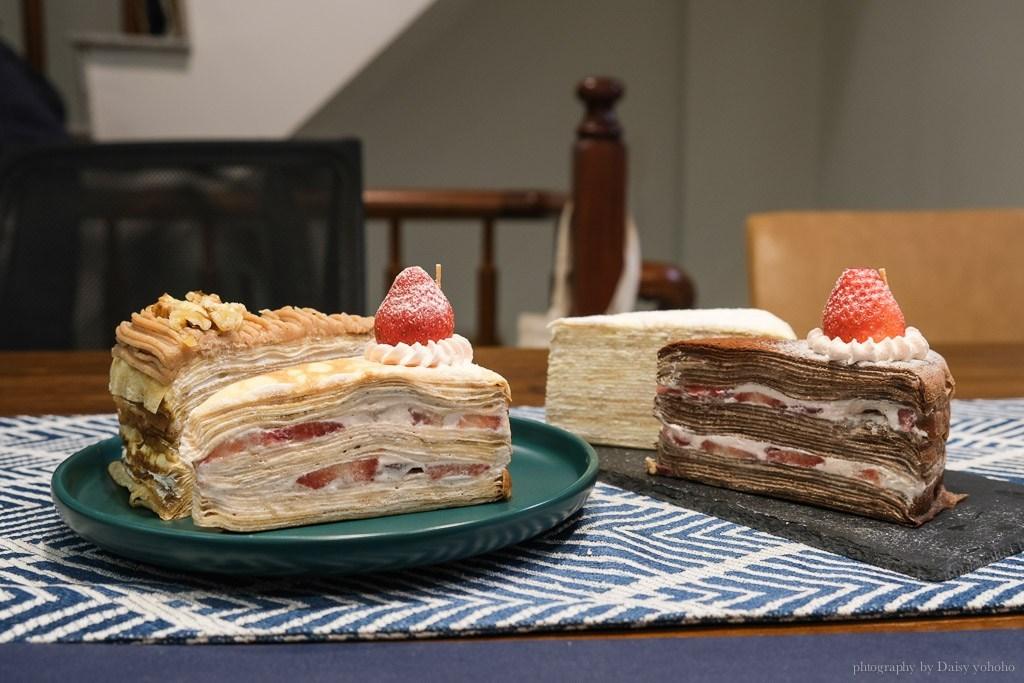 秘密千層蛋糕口味, 神秘千層蛋糕, 台南千層蛋糕, 台南甜點, 台南限量千層蛋糕, 秘密千層蛋糕預訂