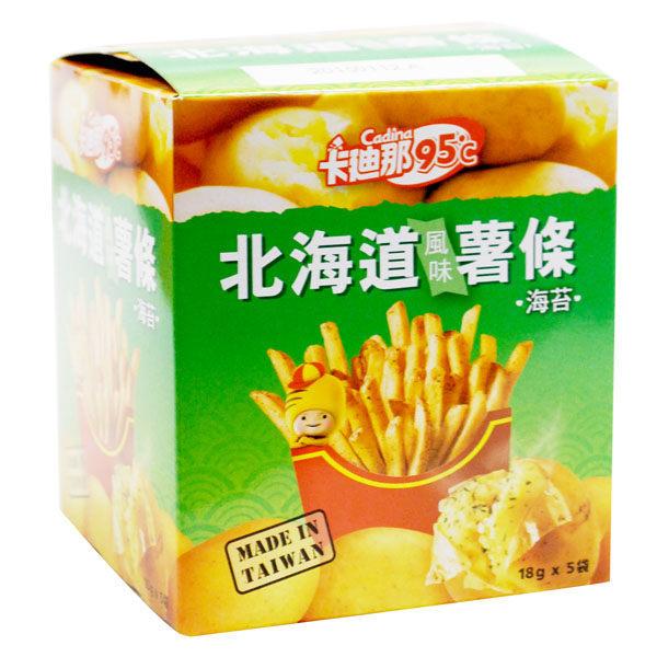 台灣【卡迪那】95度C北海道風味薯條--海苔 18g*5包(賞味期限:2019.10.29)