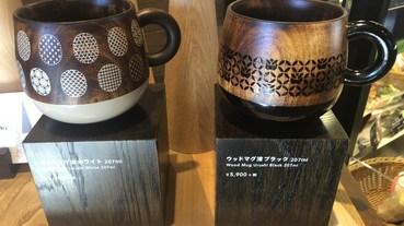 日本星巴克高山限定職人手作木漆杯 jimoto made series