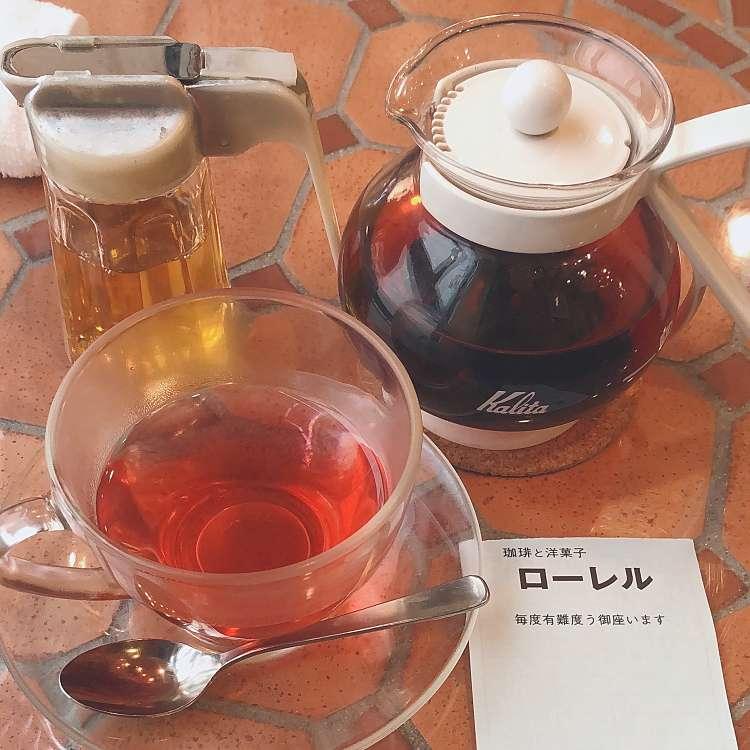 実際訪問したユーザーが直接撮影して投稿した新宿喫茶店ローレルの写真