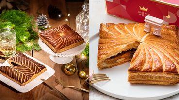 7-ELEVEN X 昂舒巴黎推出法式甜點「國王派」!兩種經典口味甜點控不能錯過