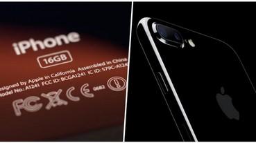 「川普」當選效應!iPhone 未來將可能變成 Made in USA?