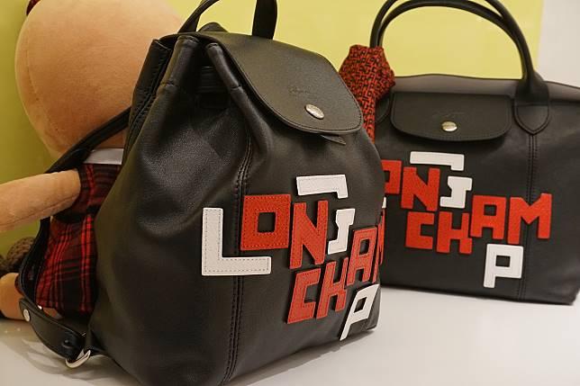 較斯文的Le Pliage Cuir LGP Backpack。($4,500)