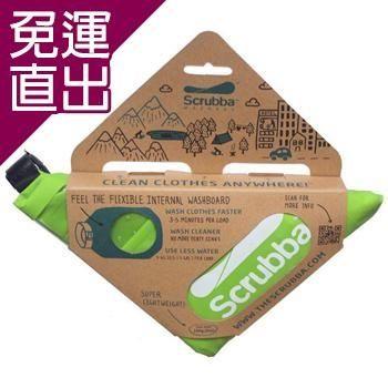 Scrubba 洗酷包 攜帶式輕巧洗衣袋/迷你行動洗衣機145g【免運直出】