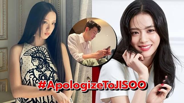 เฟคนิวส์ข่าวเดท จีซู Blackpink – ซนฮึงมิน พาแฮชแท็ก #ApologizeToJISOO ติดเทรนด์ แฟน ๆ เรียกร้องสื่อขอโทษ
