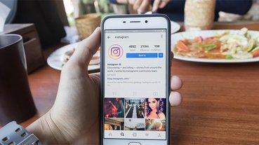 Instagram 和 Facebook 公布新的影片內版權音樂準則