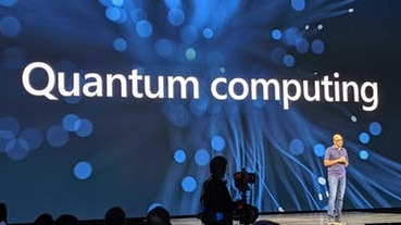 加入量子戰局!微軟發表雲端量子服務 Azure Quantum