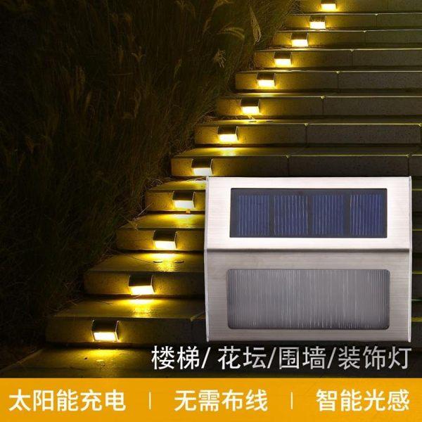 太陽能戶外庭院燈家用花園別墅裝飾路燈鄉村院子樓梯地燈圍墻壁燈 MKS免運