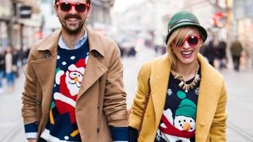 節日氣氛不夠濃?冬天穿搭少不了聖誕毛衣系列