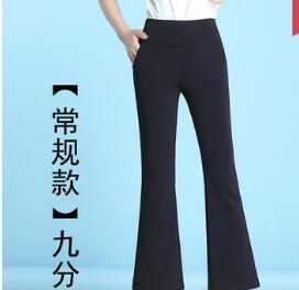 喇叭褲女2019新款高腰夏季垂感薄款休閒修身大碼喇叭黑色九分褲TT2644『美好時光』