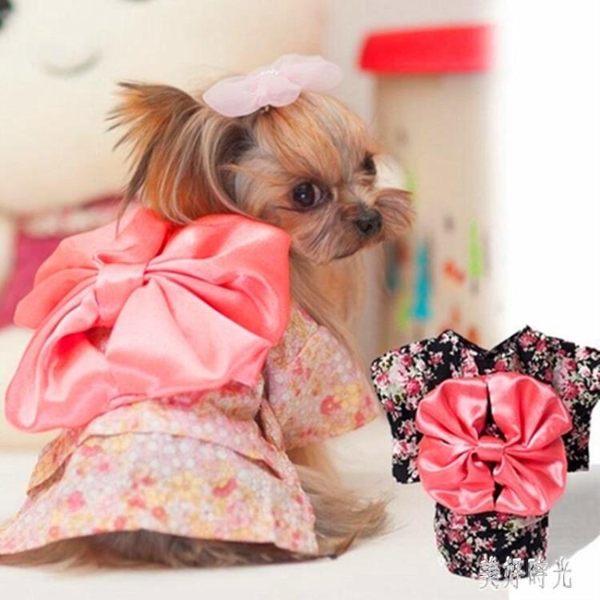 寵物服飾 泰迪夏裝小碎花寵物狗和服寵物衣服蝴蝶結裙裝狗狗服裝小狗衣服 zh5908【歐爸生活館】