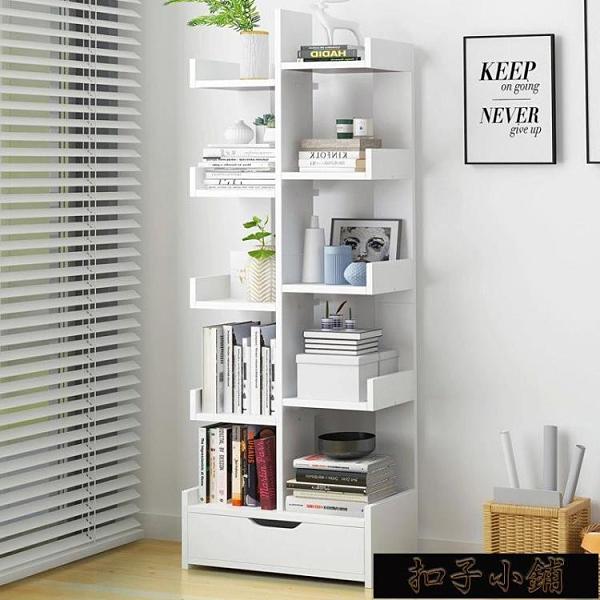 書架置物架落地簡易家用臥室書房儲物收納架簡約現代小【年終盛惠】