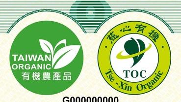 必看!當季蔬菜選購要點及保存方法,台灣24節氣代表農作物一次懂!