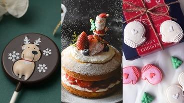 聖誕甜點推薦 6 款超萌!聖誕蛋糕/馬卡龍/棒棒糖,螞蟻人通通吃起來