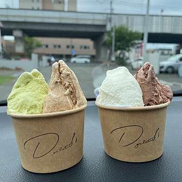 D gelatoのundefinedに実際訪問訪問したユーザーunknownさんが新しく投稿した新着口コミの写真