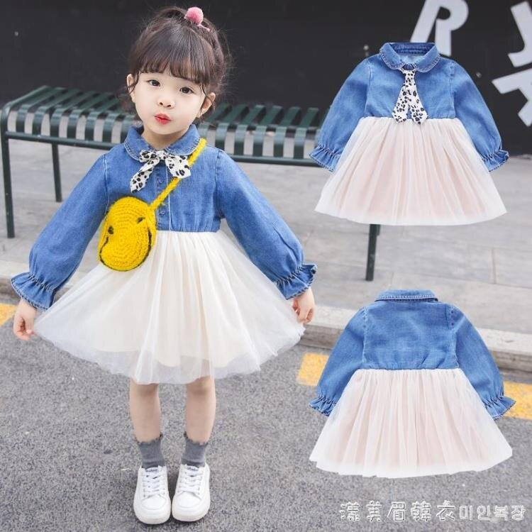 女寶寶2秋裝2020新款1超洋氣公主3歲女童裝嬰兒童幼兒春秋佯裝/連衣裙
