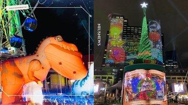 聖誕節必去的8大打卡點!板橋新北耶誕城、桃園華泰名品城、台南新光三越全都超好拍