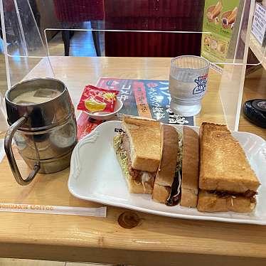 コメダ珈琲店 池袋西武前店のundefinedに実際訪問訪問したユーザーunknownさんが新しく投稿した新着口コミの写真