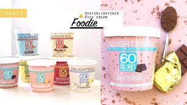 減肥中的一點小確幸!20款繽紛色系「冰淇淋」,誰說減肥不可以吃甜的!