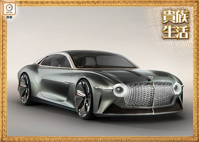 EXP 100 GT Concept是賓利最新發表的純電動概念車, 0-100km/h只需2.5秒,預計擁有約700km續航力。(互聯網)