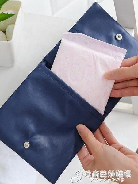 衛生巾收納包包生理期大姨媽巾袋子可愛隨身便攜m巾月事小包DM型