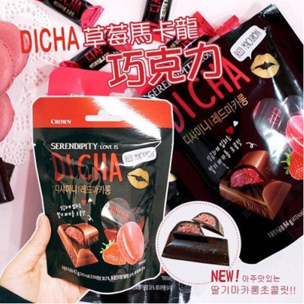 韓國 CROWN 草莓馬卡龍夾心巧克力