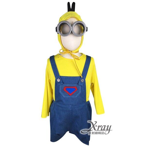 X射線【W390003】2件式小黃人吊帶短褲(雙眼),小黃人/化妝舞會/萬聖節/聖誕節/兒童變裝/cosplay
