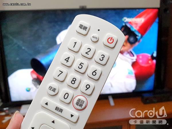串流影音服務崛起,有線電視訂戶數剩507.7萬戶、普及率58.13%,用戶1年流失近15萬(圖/卡優新聞網)