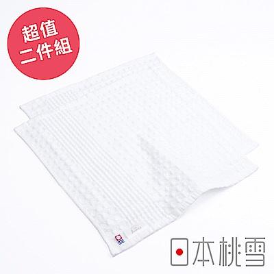 浴室Tea Time,像鬆餅一樣誘人通過日本毛巾最高品質今治認證凹凸立體織紋,有層次親膚觸感雙面無毛圈,不易掉毛絮更耐用日本製,100% 純棉,安全安心尺寸34x35cm