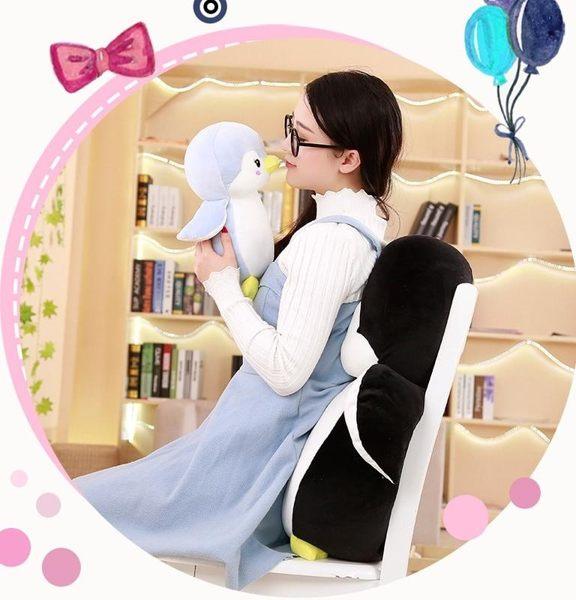 【30公分】羽綿綿情侶企鵝抱枕 睡覺玩偶 絨毛娃娃 聖誕節交換禮物 情人節禮物 布置 婚禮小物