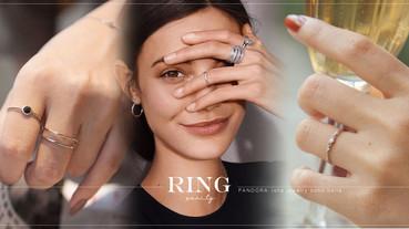 2020情人節送禮指南!小資族必看「平價精品戒指」品牌特搜,PANDORA只要兩張小朋友?