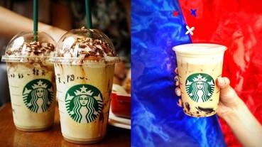 螞蟻人的天堂!星巴克一次推出「 5 款超狂飲品」 台灣限定還加入超道地的「黑糖粉粿」!?