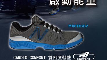 新聞速報 / New Balance 813 輕量多功能運動鞋