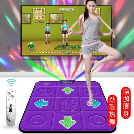 跳舞毯單人無線體感減肥瘦身電視電腦兩用接口家用遊戲機