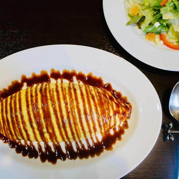 べるさんが投稿した大宅細田町洋食のお店ムッシュふらいぱん/ムッシュフライパンの写真
