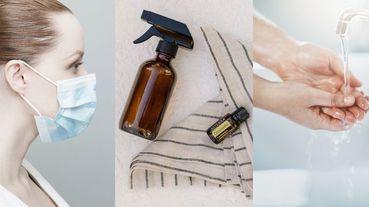 天然抗菌又不傷身!8款「精油」升級你的健康防護力