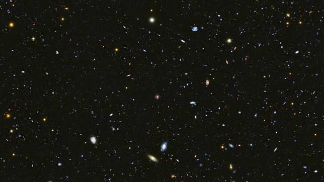 Teleskop nasa ungkap gambar awal alam semesta