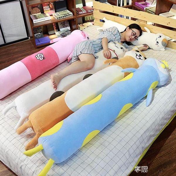 可愛長條枕抱枕睡覺枕頭可拆洗圓柱女孕婦男床頭雙人靠枕靠墊夾腿ATF 享購