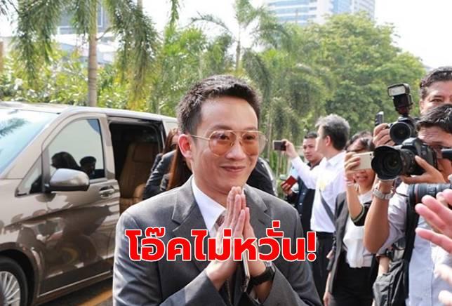 เคาะแล้ว! วันพิพากษา 'พานทองแท้' คดีฟอกเงินกรุงไทย