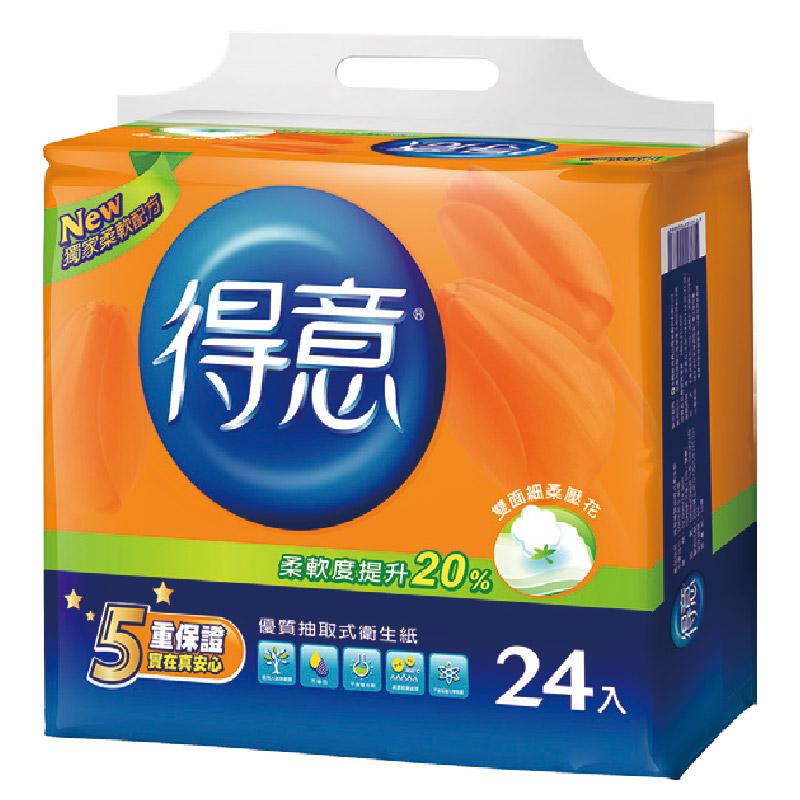 得意優質抽取式衛生紙