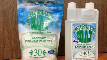 查理肥皂-來自美國的超純淨天然環保洗衣精/粉,高濃縮配方,無香料、無磷、無螢光劑,洗劑不殘留,用起來更放心!美國原裝 Charlie's Soap查理肥皂天然環保洗衣粉/精、清潔用品